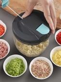 多功能碎菜器家用手動攪菜器蒜泥餃子餡攪拌器絞菜機廚房切菜神器 滿天星