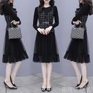 早秋法式連衣裙女裝秋裝2020年新款洋氣顯瘦時尚兩件套裝裙子初秋 蘿莉新品