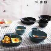 創意日式餐盤分格陶瓷盤子
