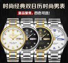 手錶手錶 超薄防水精鋼帶石英男女手錶男士...