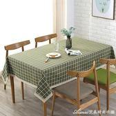 桌布布藝棉麻風格長方形格子田園小清新茶幾圓桌餐桌墊蓋布巾訂製艾美時尚衣櫥