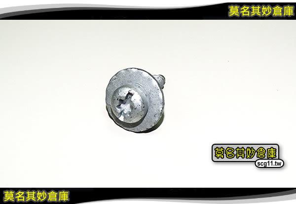 莫名其妙倉庫【2P245 大燈螺絲】原廠 05-12 頭燈 固定螺絲 星型螺絲 Focus MK2
