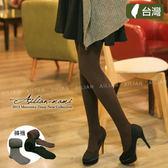 MIT 孕婦褲 日系時尚孕婦專用素面厚褲襪 可調式腰圍 愛戀小媽咪