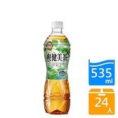 爽健美茶535ml x24入【愛買】