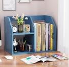 桌面收納簡易桌面小型書架書桌上的兒童置物架子學生用整理多層辦公室收納YYS 【快速出貨】