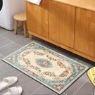廚房地墊 地墊門墊進門地毯浴室防滑臥室衛生間家用廚房吸水入戶大門口墊【快速出貨八折下殺】