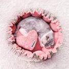 花瓣網紅貓窩ins寵物窩泰迪博美小型犬貓咪睡墊毛毯墊狗狗窩花朵 【全館免運】