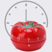 番茄時鐘小鬧鐘計時器提醒器時間管理學生網紅廚房定時器倒計時器 color shop