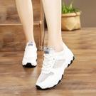 夏季透氣網面運動鞋女鞋子女學生韓版小白鞋女百搭休閒女鞋WY