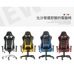 【IDEA】電競超跑賽車椅/電競椅(人體工學椅)白色