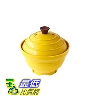 [東京直購] 旭金屬 Metorefuranse B009QZZR6W 黃色 微波煮飯碗 Japonais Rice Steamer
