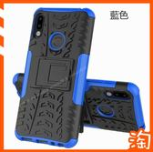 抗震防摔支架華碩 ASUS ZenFone Max Pro M2 ZB631KL手機殼全包邊保護殼套軟硬防摔殼影片支架