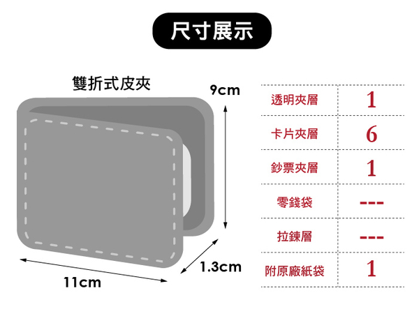 【Timberland】男皮夾 短夾 簡式卡夾+鑰匙圈套組 品牌盒裝+原廠提袋/棕色