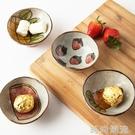 醬料碟日式調味碟醬油醋味碟骨碟餐碟創意陶瓷餐具盤子菜碟小 時尚潮流