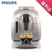 褔利品 限量1組  飛利浦 PHILIPS  2000 全自動義式咖啡機