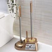 家用長柄馬桶刷套裝洗廁所刷新款馬桶刷子無死角衛生間潔廁清潔刷