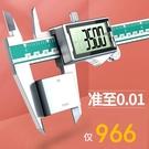 艾瑞澤電子游標卡尺高精度數顯工業級家用小型文玩高深度油標卡尺 【4·4超級品牌日】
