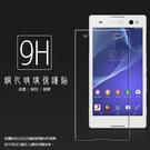 ☆超高規格強化技術 Sony Xperia C3 D2533 鋼化玻璃保護貼/強化保護貼/9H硬度