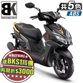 【抽Switch】雷霆S Racing S150 ABS 2020 送BKS1藍芽耳機 現折3000 6萬好險(SR30JC)光陽