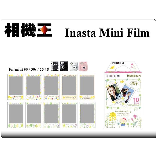 Fujifilm Instax Mini 拍立得 相紙 底片〔Hello Kitty 3 手繪版〕