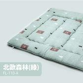 【FL生活+】超軟Q加長加厚8公分日式床墊-雙人加大180*200公分(FL-110-B)夢幻幾何~GS無毒~可摺疊收納