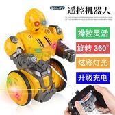 360旋轉耐摔遙控大黃蜂機器人兒童玩具無線遠程充電遙控男孩女孩·蒂小屋