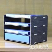 創意木質文件架多層置物桌面多功能收納整理辦公用品 QW9790『俏美人大尺碼』