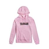 Nike 長袖T恤 Taiwan Hoodie 粉紅 黑 女款 帽T 運動休閒 台灣 【PUMP306】 CU1623-630