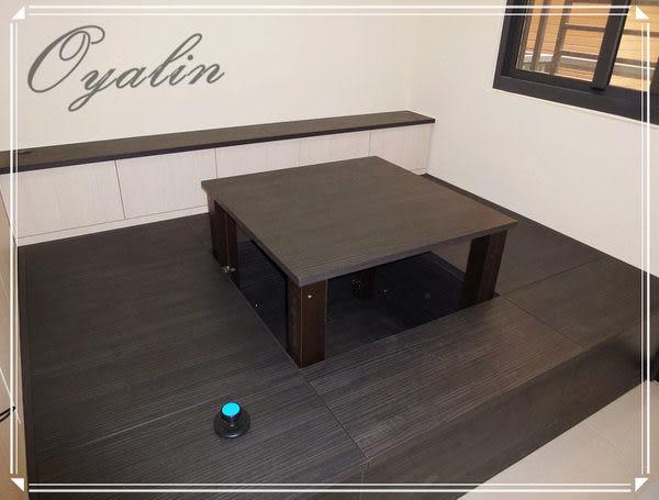 【歐雅系統家具】系統櫃 小空間大收納~系統和室地板 系統上掀收納櫃 客製化訂做