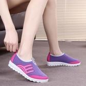 媽媽鞋 老北京布鞋女時尚款上班軟底中老年媽媽鞋防滑透氣網布健步運動鞋 寶貝計書
