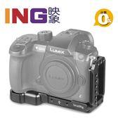 【24期0利率】SmallRig 2179 L型手把  for Panasonic Lumix GH5 GH5S 公司貨