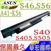 ASUS 電池(保固最久)-華碩 S40,S405,S46,S505,S56,S40CB,S40C,S40CA,S40CM,S405CM,S46CA,S505CB, A41-K56