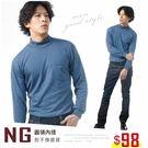 【大盤大】(N8-628) NG無法退換...