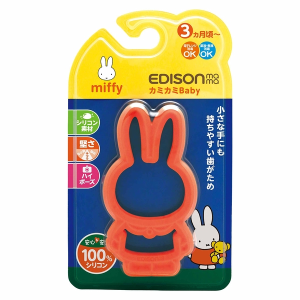 小饅頭**EDISON 嬰幼兒趣味潔牙器-3款*特價269元