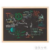 留言板齊富磁性黑板牆家用掛式寫字板咖啡廳小黑板留言 海角七號