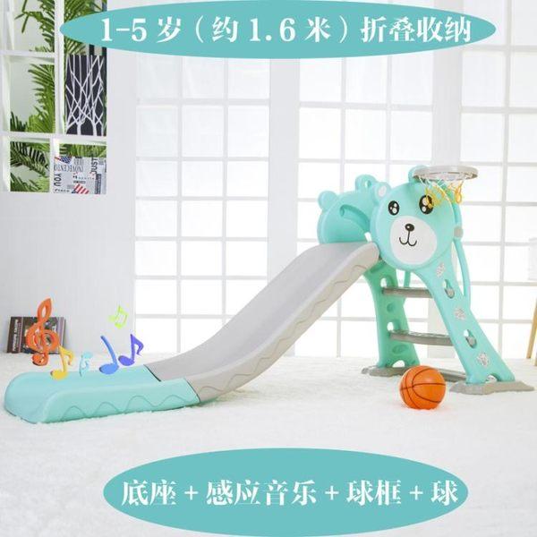 溜滑梯幼兒園小型兒童滑滑梯家用室內加厚長頸鹿折疊多功能新款玩具jy【全館88折起】