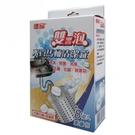 優品雙響泡水槽管路清潔錠_20g*8錠