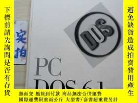 二手書博民逛書店PC罕見DOS6.1 Command Reference and