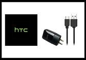 HTC TC P900-US 5V/1.5A 原廠旅充頭+ Type C傳輸充電線組 (密封袋裝)