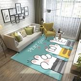 床邊毯可睡可坐家用地墊地毯臥室滿鋪卡通【奇妙商鋪】
