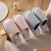 情侶棉拖鞋冬季保暖家用室內軟底防滑厚底鞋【公主日記】