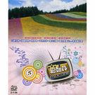 台語流行金曲卡拉OK(5)VCD (3片裝)