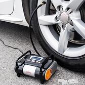 嘉西德多功能車載充氣泵便攜式汽車用輪胎打氣泵大功率電動加氣泵 ATF 夏季新品