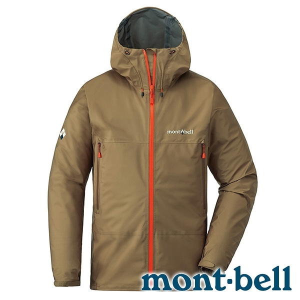 【mont-bell】STORM CRUISER男G-T單件式輕量外套『棕沙色』1128615 禦寒 防潑水 GORE-TEX