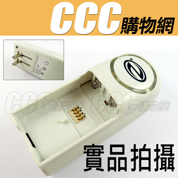 XBOX360 電池充電器 無線手把 充電電池