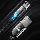 Mcdodo 麥多多 智能斷電 安卓MicroUSB充電線閃充線傳輸線編織線 QC4.0 呼吸燈 智者系列 150cm