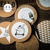 餐墊 創意軟木餐墊4個裝 北歐風圓形隔熱墊卡通動物餐墊防燙盤碗墊鍋墊【1件免運好康八折】