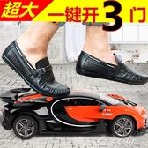 遙控玩具【一鍵開3扇門】超大兒童充電動遙控汽車高速漂移賽跑車玩具男 多色小屋YXS