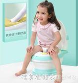 加大號嬰兒童坐便器女寶寶馬桶仿真尿盆小孩幼兒男孩便盆女孩尿桶 NMS漾美眉韓衣