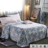MG 珊瑚絨小毛毯被子加厚空調毯